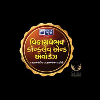 https://www.indiantelevision.org.in/sites/default/files/styles/340x340/public/images/tv-images/2019/10/11/gujarat%5D.jpg?itok=NgpppNEf