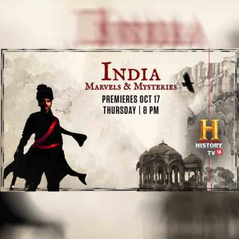 https://www.indiantelevision.com/sites/default/files/styles/340x340/public/images/tv-images/2019/10/15/history.jpg?itok=d2ARN7Ff