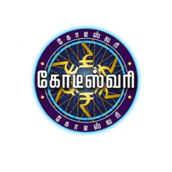 https://www.indiantelevision.com/sites/default/files/styles/340x340/public/images/tv-images/2019/10/29/tamil.jpg?itok=6gNcceGU