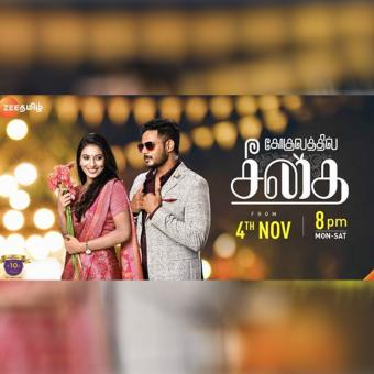 https://www.indiantelevision.com/sites/default/files/styles/340x340/public/images/tv-images/2019/11/01/zee.jpg?itok=Ta6YceDf