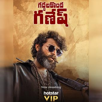https://www.indiantelevision.in/sites/default/files/styles/340x340/public/images/tv-images/2019/11/05/telugu.jpg?itok=Usb_6vJq