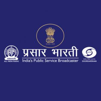 https://www.indiantelevision.com/sites/default/files/styles/340x340/public/images/tv-images/2019/11/06/prasar-bharati.jpg?itok=PJ8Yf-x3