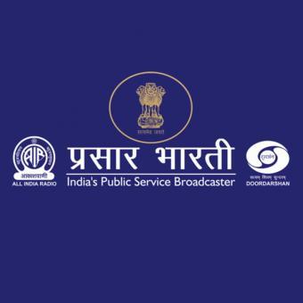 https://www.indiantelevision.com/sites/default/files/styles/340x340/public/images/tv-images/2019/11/06/prasar-bharati.jpg?itok=PJ8Yf-x3
