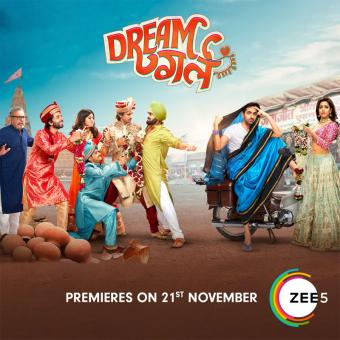 https://www.indiantelevision.com/sites/default/files/styles/340x340/public/images/tv-images/2019/11/19/zee5.jpg?itok=ky8kt-Ek