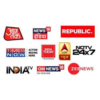 https://us.indiantelevision.com/sites/default/files/styles/340x340/public/images/tv-images/2019/11/30/General_News.jpg?itok=gObqbsDZ
