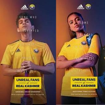 https://www.indiantelevision.com/sites/default/files/styles/340x340/public/images/tv-images/2019/12/07/adidas_FC.jpg?itok=HR0V1Yom