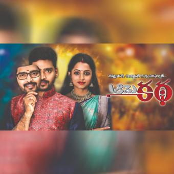 https://www.indiantelevision.com/sites/default/files/styles/340x340/public/images/tv-images/2019/12/17/starmaa.jpg?itok=jIFA8oqb