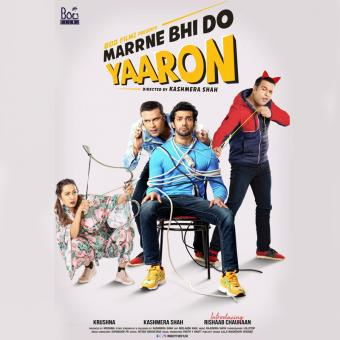 https://www.indiantelevision.com/sites/default/files/styles/340x340/public/images/tv-images/2019/12/28/marne_bhi_do_yaaro.jpg?itok=-8dM4tmo