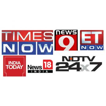 https://www.indiantelevision.com/sites/default/files/styles/340x340/public/images/tv-images/2020/01/17/englishnews.jpg?itok=G18XEZvN