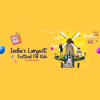 https://www.indiantelevision.com/sites/default/files/styles/340x340/public/images/tv-images/2020/01/22/event_captaa.jpg?itok=5XUe5Wqz