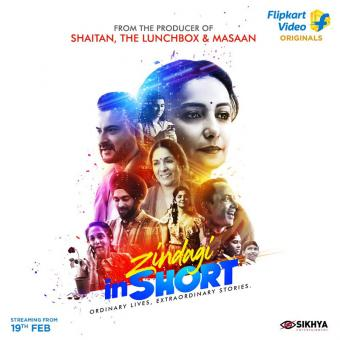 https://www.indiantelevision.com/sites/default/files/styles/340x340/public/images/tv-images/2020/02/08/flipkart.jpg?itok=0gN6ZFY_