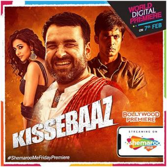 https://www.indiantelevision.com/sites/default/files/styles/340x340/public/images/tv-images/2020/02/10/kissebaaz.jpg?itok=0JgBvnFo