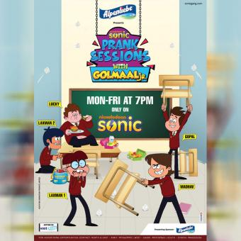 https://www.indiantelevision.com/sites/default/files/styles/340x340/public/images/tv-images/2020/02/10/sonic.jpg?itok=H8Eybj_O