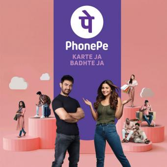https://www.indiantelevision.com/sites/default/files/styles/340x340/public/images/tv-images/2020/02/14/phonepe.jpg?itok=Mbch8Sdk