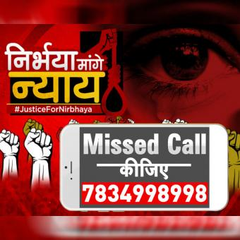 https://www.indiantelevision.com/sites/default/files/styles/340x340/public/images/tv-images/2020/02/20/nirbhaya.jpg?itok=M9AgVBls