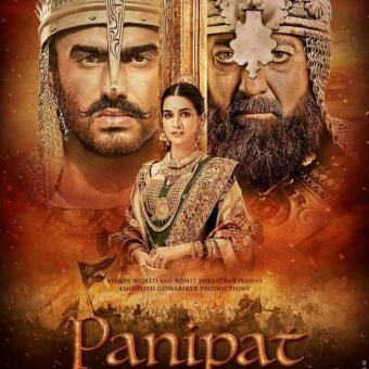 https://www.indiantelevision.com/sites/default/files/styles/340x340/public/images/tv-images/2020/02/26/panipat.jpg?itok=M10icBmb