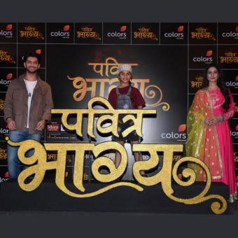 https://www.indiantelevision.com/sites/default/files/styles/340x340/public/images/tv-images/2020/02/27/pavitra.jpg?itok=3ssH5B8A