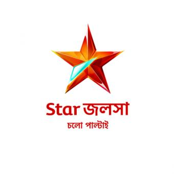 https://www.indiantelevision.com/sites/default/files/styles/340x340/public/images/tv-images/2020/02/29/Star-Jalsha.jpg?itok=NgVL7WXy