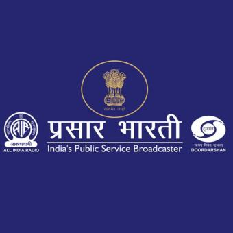 https://www.indiantelevision.com/sites/default/files/styles/340x340/public/images/tv-images/2020/03/03/Prasar%20Bharati.jpg?itok=-zvcuZWO