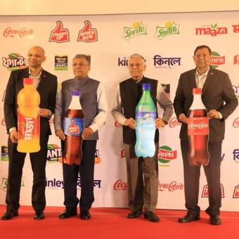 https://www.indiantelevision.com/sites/default/files/styles/340x340/public/images/tv-images/2020/03/05/Coca-Cola_ind.jpg?itok=yBEpGSHy