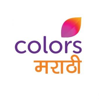 https://www.indiantelevision.com/sites/default/files/styles/340x340/public/images/tv-images/2020/03/11/Colors-Marathi.jpg?itok=8VQk0nWB