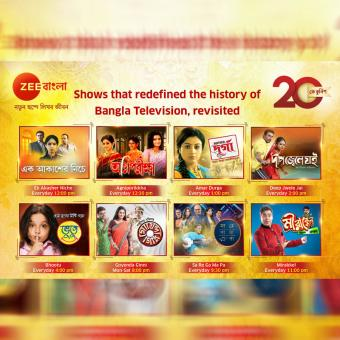 https://www.indiantelevision.com/sites/default/files/styles/340x340/public/images/tv-images/2020/03/31/zee.jpg?itok=zMAQ2ueW