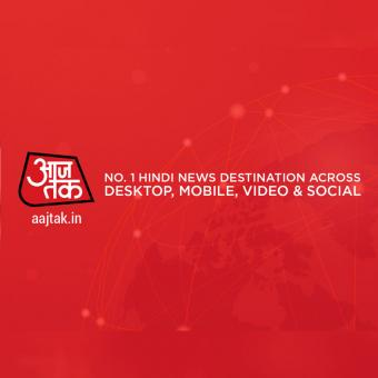 https://www.indiantelevision.com/sites/default/files/styles/340x340/public/images/tv-images/2020/04/01/aajtak.jpg?itok=0fgOGXhZ