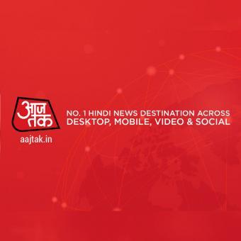 https://www.indiantelevision.com/sites/default/files/styles/340x340/public/images/tv-images/2020/04/01/aajtak.jpg?itok=cQ29dHcx