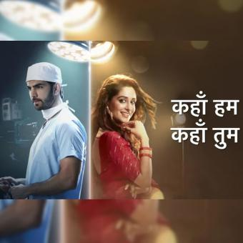https://www.indiantelevision.com/sites/default/files/styles/340x340/public/images/tv-images/2020/04/04/Kahaan%20Hum%20Kahaan%20Tum.jpg?itok=5Epd9qj-