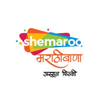 https://www.indiantelevision.com/sites/default/files/styles/340x340/public/images/tv-images/2020/04/04/Shemaroo%20Marathibana.jpg?itok=4xmLmErV