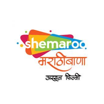 https://ntawards.indiantelevision.com/sites/default/files/styles/340x340/public/images/tv-images/2020/04/04/Shemaroo%20Marathibana.jpg?itok=NshgUE4-