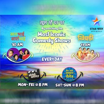 https://www.indiantelevision.com/sites/default/files/styles/340x340/public/images/tv-images/2020/04/10/starbharat.jpg?itok=cO37KtOs