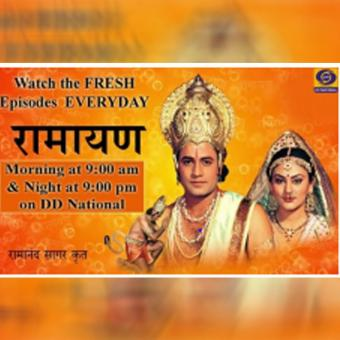 https://www.indiantelevision.com/sites/default/files/styles/340x340/public/images/tv-images/2020/04/16/rama.jpg?itok=PQ99I4PQ