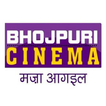 https://www.indiantelevision.com/sites/default/files/styles/340x340/public/images/tv-images/2020/04/21/bhojpuri.jpg?itok=XsuK56B_