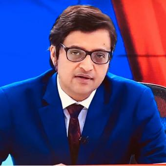 https://www.indiantelevision.com/sites/default/files/styles/340x340/public/images/tv-images/2020/04/24/ARNAB.jpg?itok=_5huOr4C