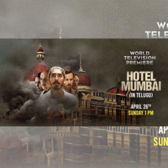 https://www.indiantelevision.com/sites/default/files/styles/340x340/public/images/tv-images/2020/04/24/hotel-mumbai.jpg?itok=XvdL5pVn