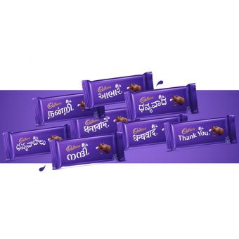 https://www.indiantelevision.com/sites/default/files/styles/340x340/public/images/tv-images/2020/05/02/Cadbury.jpg?itok=MvcZFbUg