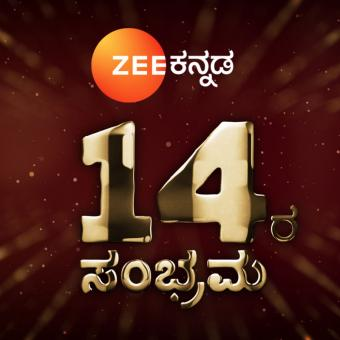 https://www.indiantelevision.com/sites/default/files/styles/340x340/public/images/tv-images/2020/05/12/zee.jpg?itok=Sf2YeSR9