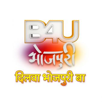 https://www.indiantelevision.com/sites/default/files/styles/340x340/public/images/tv-images/2020/05/15/b4u.jpg?itok=lo39Ti2o
