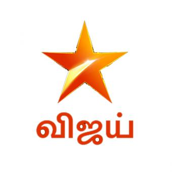 https://www.indiantelevision.com/sites/default/files/styles/340x340/public/images/tv-images/2020/05/16/star%20Vijay.jpg?itok=SdOBgOnr