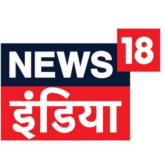 https://www.indiantelevision.com/sites/default/files/styles/340x340/public/images/tv-images/2020/06/02/news18.jpg?itok=QljBMHEs