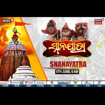 https://www.indiantelevision.com/sites/default/files/styles/340x340/public/images/tv-images/2020/06/05/NEWS18.jpg?itok=_0gMzIHs