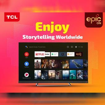 https://www.indiantelevision.com/sites/default/files/styles/340x340/public/images/tv-images/2020/06/09/epic.jpg?itok=hED3Nvl8
