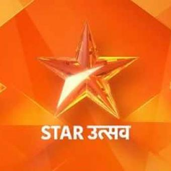 https://www.indiantelevision.com/sites/default/files/styles/340x340/public/images/tv-images/2020/06/10/star.jpg?itok=4fNz3mRa