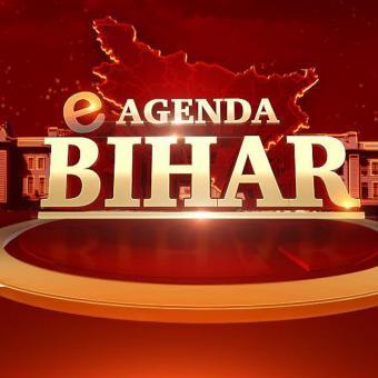 https://www.indiantelevision.com/sites/default/files/styles/340x340/public/images/tv-images/2020/06/23/e-Agenda-Bihar.jpg?itok=89fQ0Gss