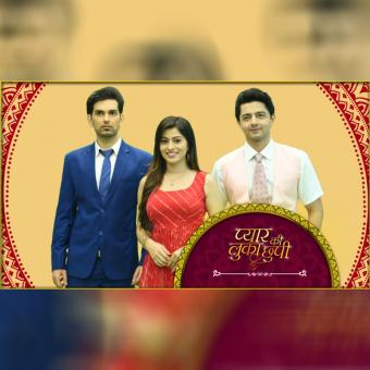 https://www.indiantelevision.com/sites/default/files/styles/340x340/public/images/tv-images/2020/06/29/danga%3Bl.jpg?itok=3dmj5izg
