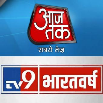 https://www.indiantelevision.com/sites/default/files/styles/340x340/public/images/tv-images/2020/07/04/aaj-tak-bharatvarsh.jpg?itok=D7lf98EY