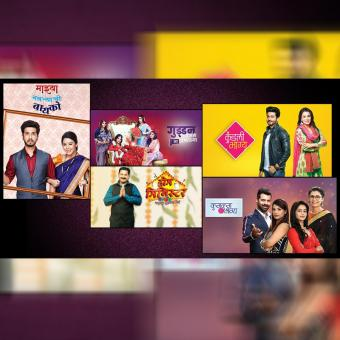 https://www.indiantelevision.com/sites/default/files/styles/340x340/public/images/tv-images/2020/07/07/ser.jpg?itok=SY4PKRHN