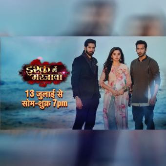https://www.indiantelevision.com/sites/default/files/styles/340x340/public/images/tv-images/2020/07/08/colors.jpg?itok=NcWtVBhQ