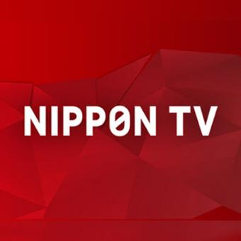 https://www.indiantelevision.com/sites/default/files/styles/340x340/public/images/tv-images/2020/07/08/nippon.jpg?itok=DRTr3XTN